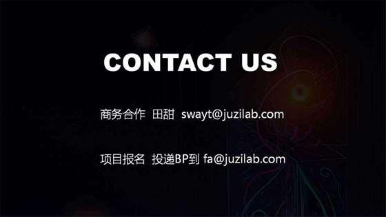 网易中国创业家大赛 改方法.jpg