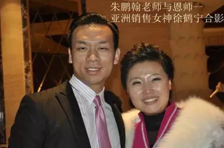 亚洲销售女神徐鹤宁老师——教你如何让你的产品狂销热卖