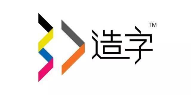 毕业于武汉理工大学艺术设计学院 ·        4年高校设计课程授课经验