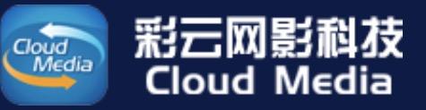 彩云网影logo.png
