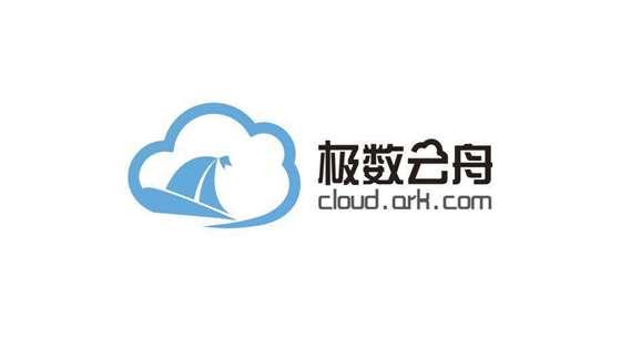 云舟logo.jpg