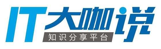 IT大咖说logo.jpeg