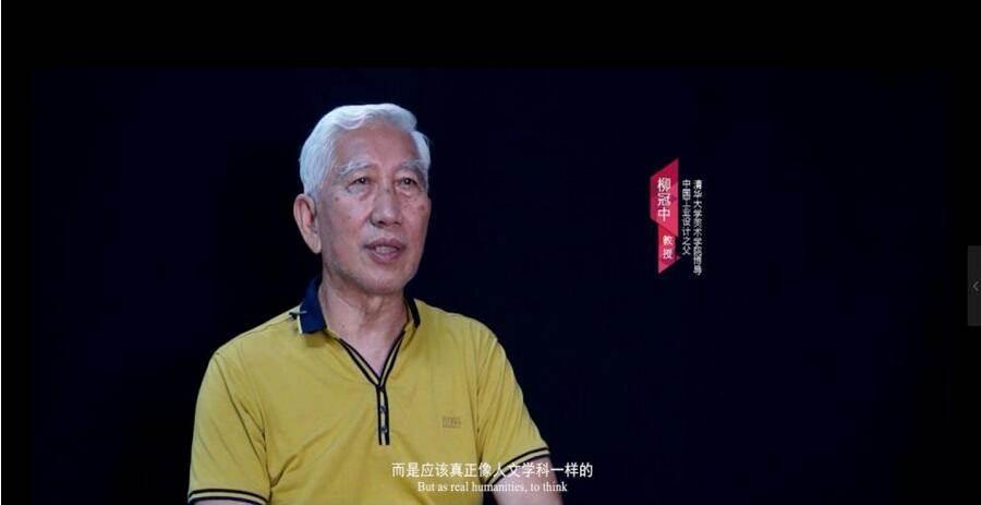 罗剑:黄山手绘工厂联合创始人