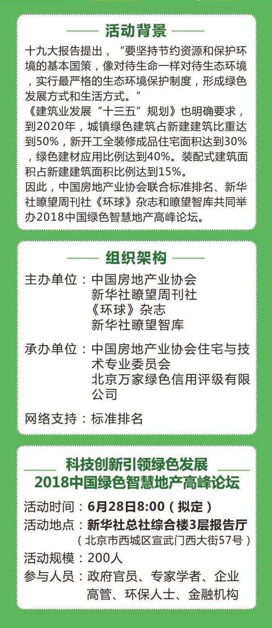 活动行海报1.jpeg