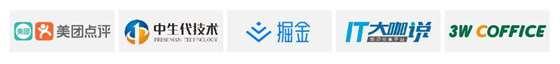 合作伙伴logo-01.jpg