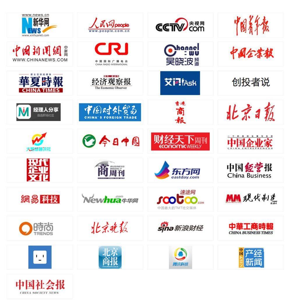 在变革空前的互联网时代,社群作为最具想象力的创造力聚合模式,将成为推动人际关系重建与人本精神回归的最宝贵的能量源。还未繁盛,已小角峥嵘,梦深意重。 2015年9月13日,中国首届社群节暨三生万群奇点引爆盛会将在大隐剧院举行。此次活动邀请知名企业家、互联网大咖及社群领袖,共500多位嘉宾莅临现场。 我们诚挚邀请您的参与,共享一场时代社群梦之旅。 社群梦之旅将首创全息参与体验模式,特邀众多社群时代慧眼独具的引梦人(企业家领袖)、创意无限的造梦人(互联网大咖、社群达人),及坚实信赖的助梦人(社群基金及辅助),