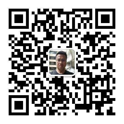 我的微信二维码.png