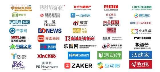媒体合作.png