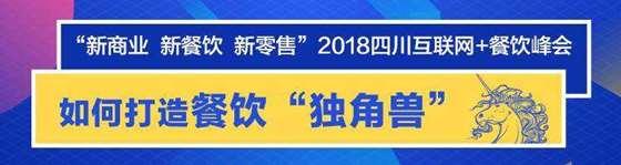 活动行扁平banner.jpg