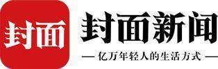 封面新闻横版1.jpg