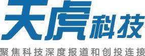 天虎科技-slogan.jpg