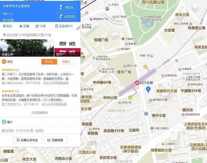 微信截图_20170910154314.png