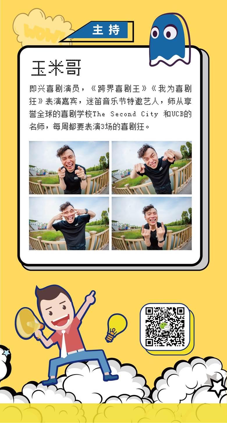 http://www.huodongxing.com/file/20150813/1182050477936/273617661355309.jpg