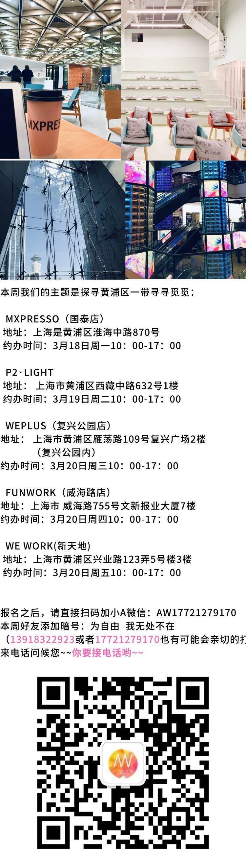 第四期+约办_自定义px_2019.03.15.png