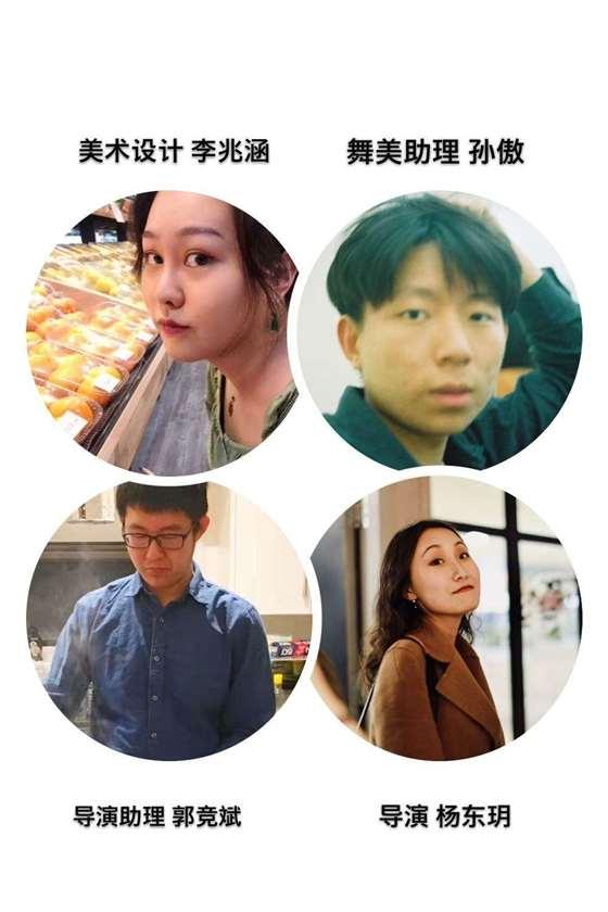 http://www.huodongxing.com/file/20150815/9772052472143/533141081191546.jpg