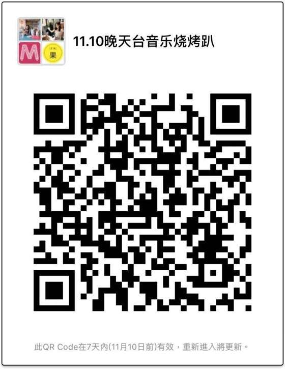 微信图片_20181103153030.jpg