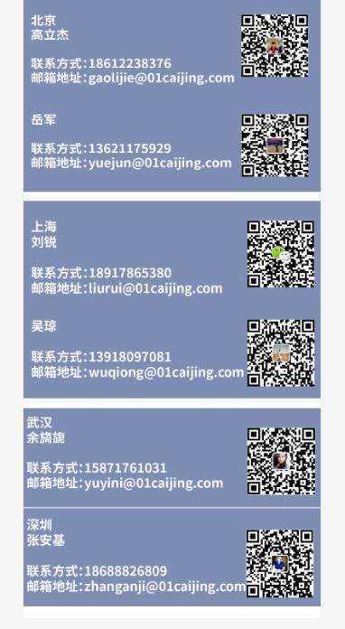 微信截图_20161213171725.png