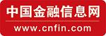 中国金融信息网logo.png