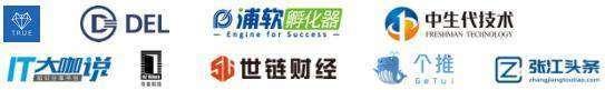 java logo 全.png
