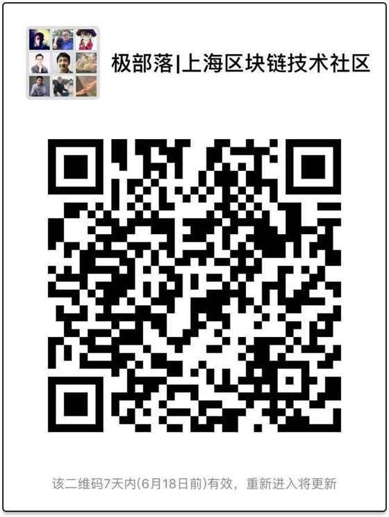 区块链分享会微信群.jpg
