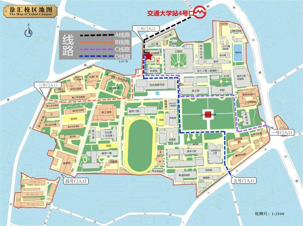 上海交通大学徐汇校区地图_机械楼线路 地铁站.jpg