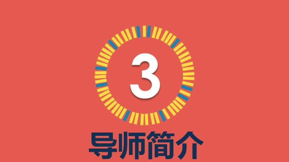 【广州hr免费】移动学习管理(html5微课设计与制作)实操课