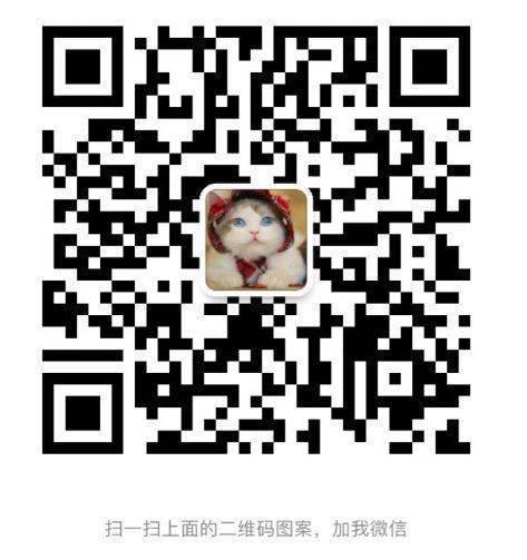 唐小引微信.png