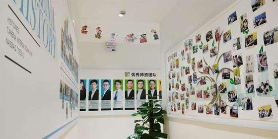 学生墙.jpg
