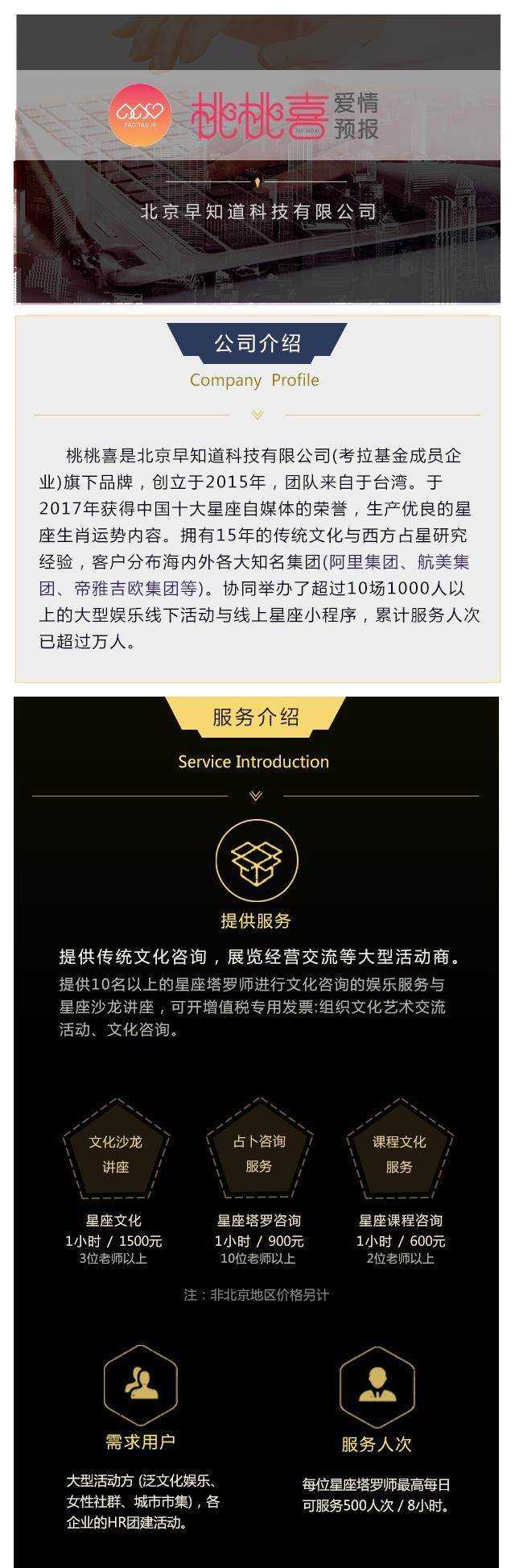WeChat 圖片_20171214194434.png