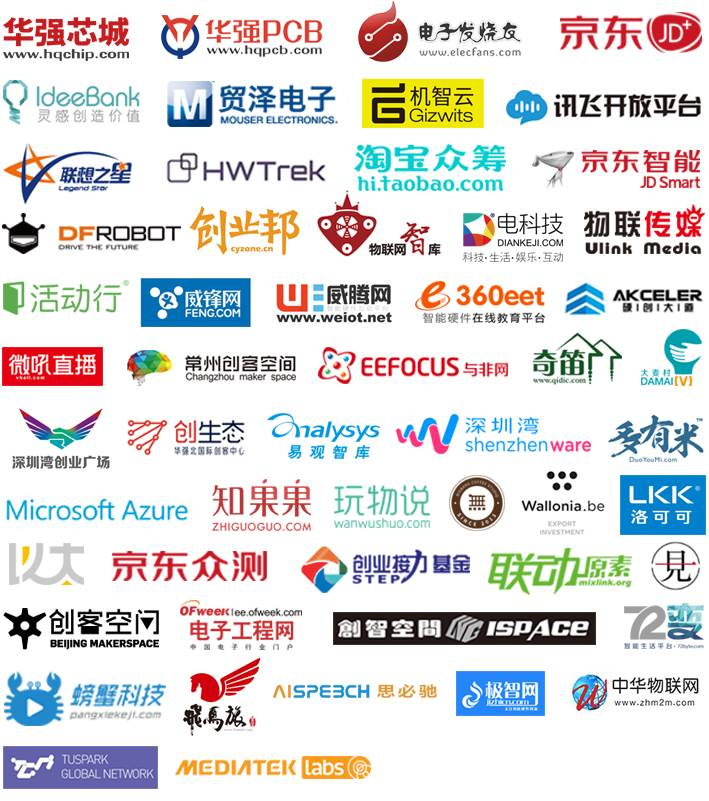 合作伙伴logo1.jpg