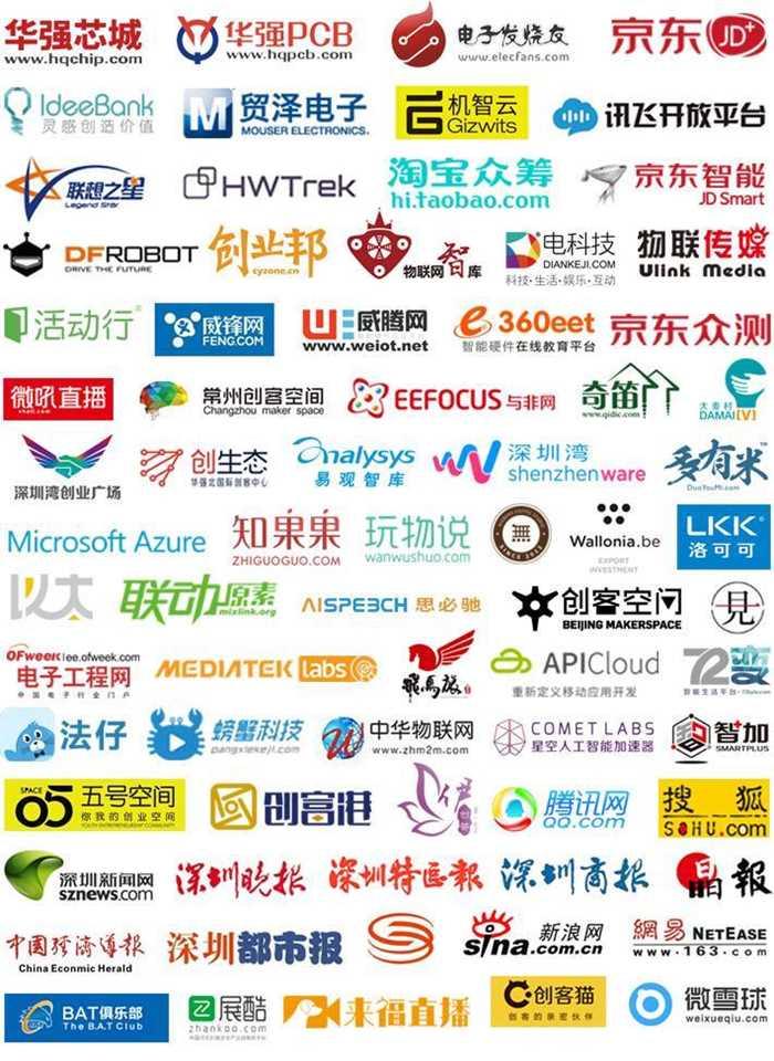 合作伙伴logo.jpg