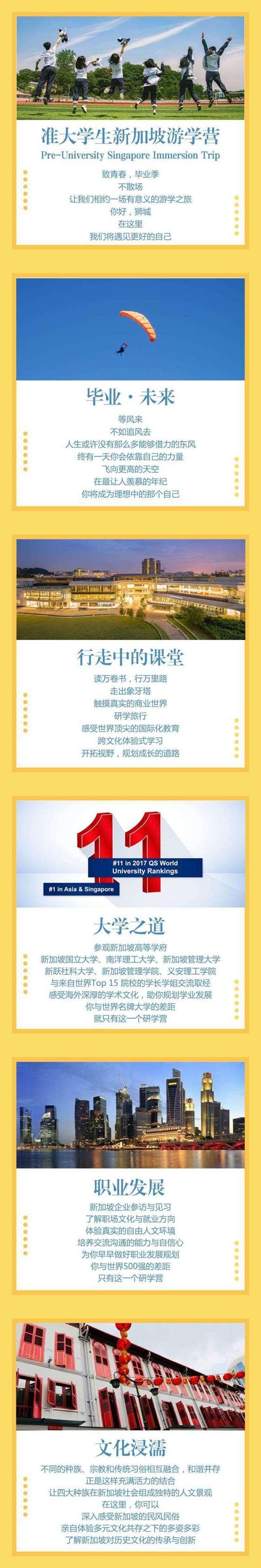 高中毕业生培训营商品图片_社交图片_2018.07.04.jpg