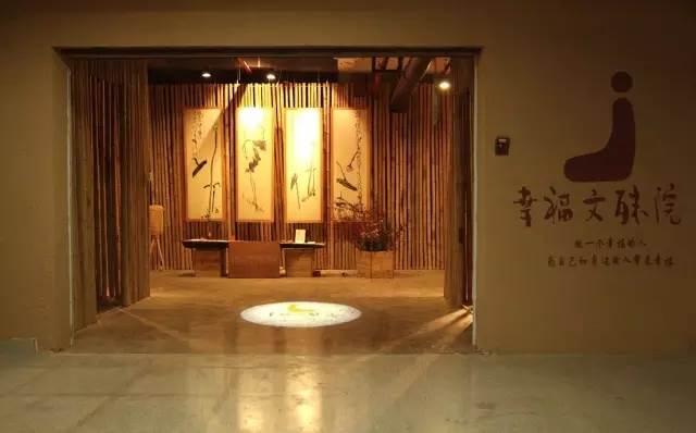 幸福文殊院入口照片.webp.jpg
