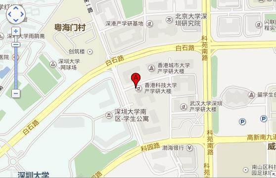 亚洲城市大学MBA 战略管理 大师免费公开课