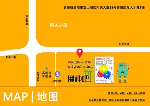 Map改好了_副本.jpg