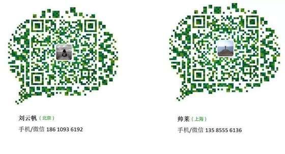 二位发起人和联系人_meitu_1添加了北京-上海.jpg