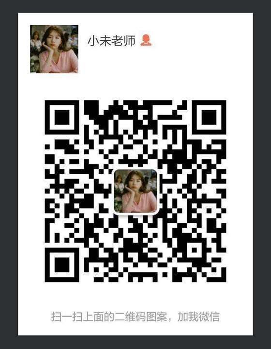 微信图片_20180504191957.png