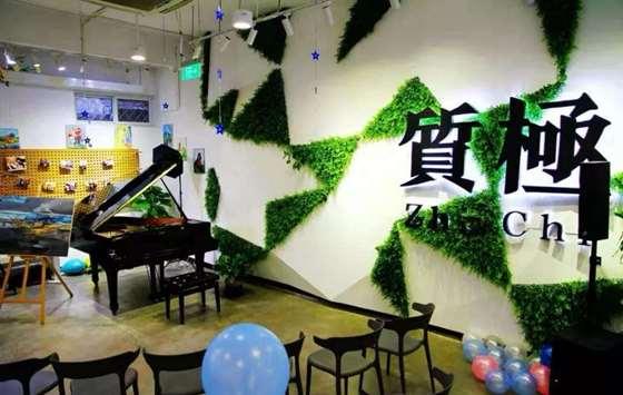 http://www.huodongxing.com/file/20150915/4652083708936/863213400831504.jpg