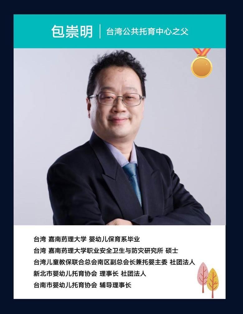 台湾06Q2.jpg