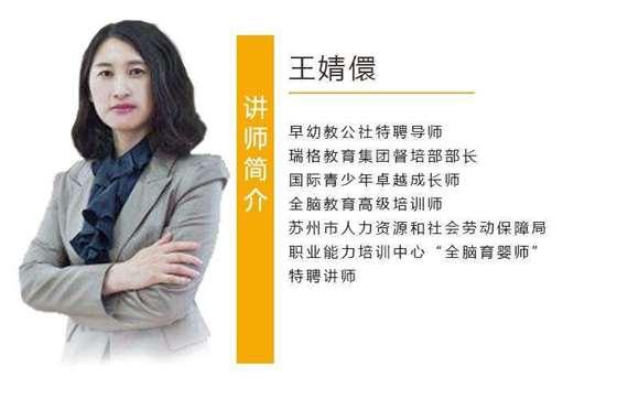王婧儇简介图.jpg