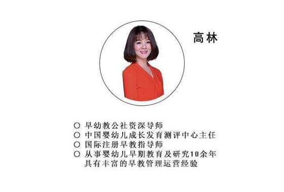 齐胜简介.png