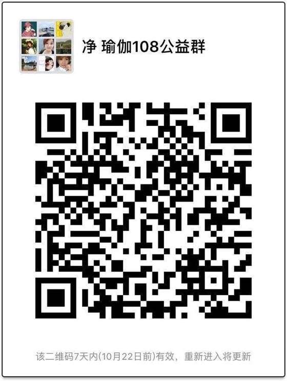 微信图片_20181015172659.jpg