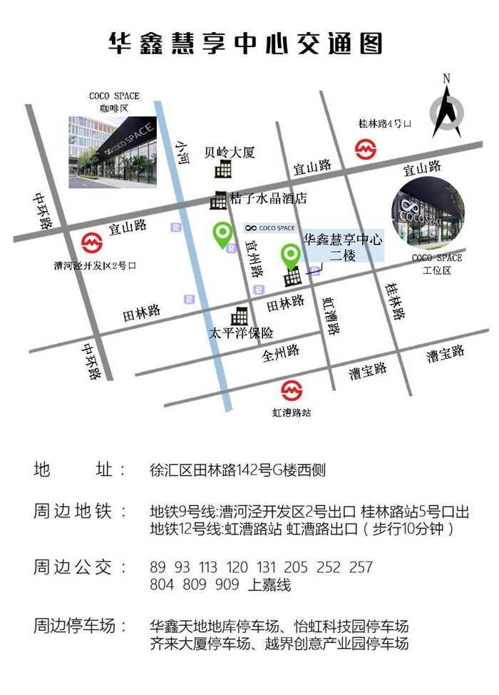 华鑫地图.jpg