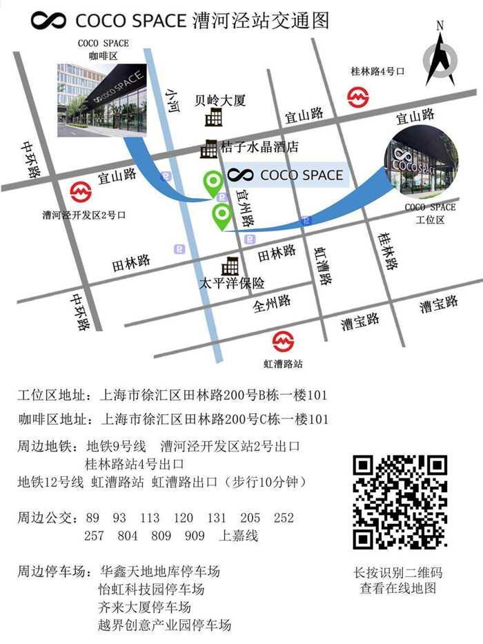 漕河泾站地图1500.jpg