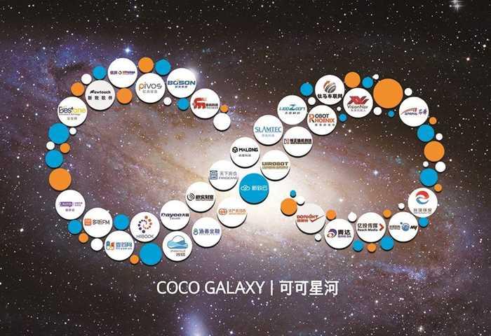 可可星河.jpg