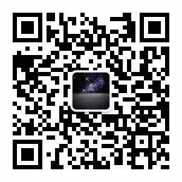 人造星空微信公众号二维码.jpg