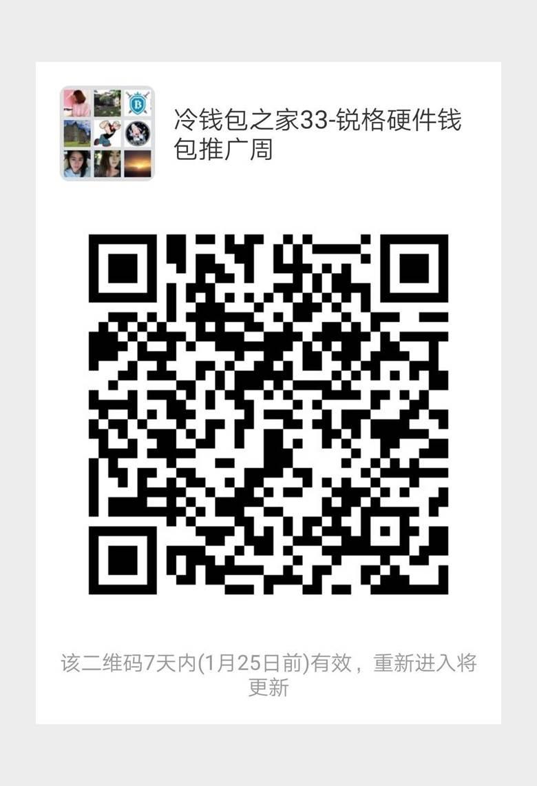 微信图片_20190118205740.jpg