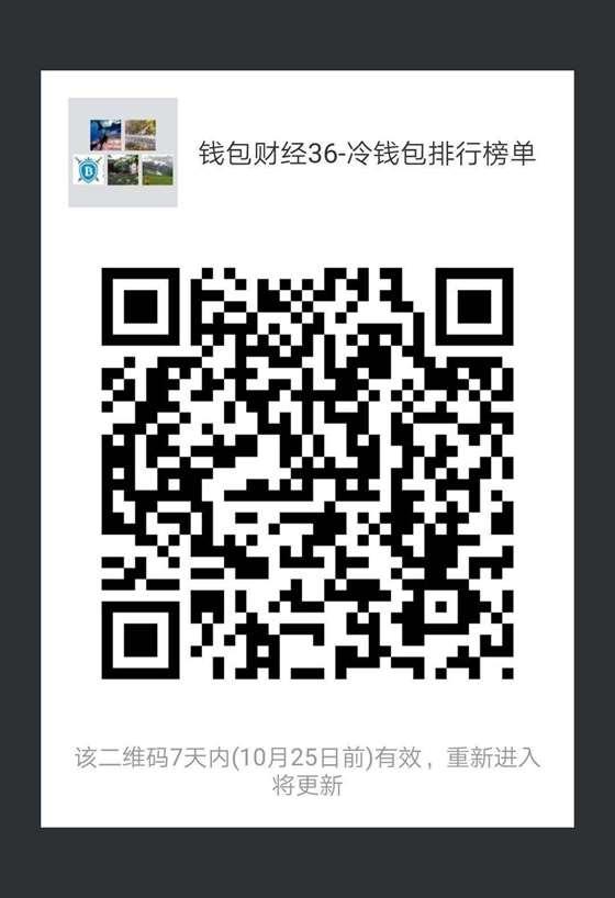 微信图片_20181018110715.jpg