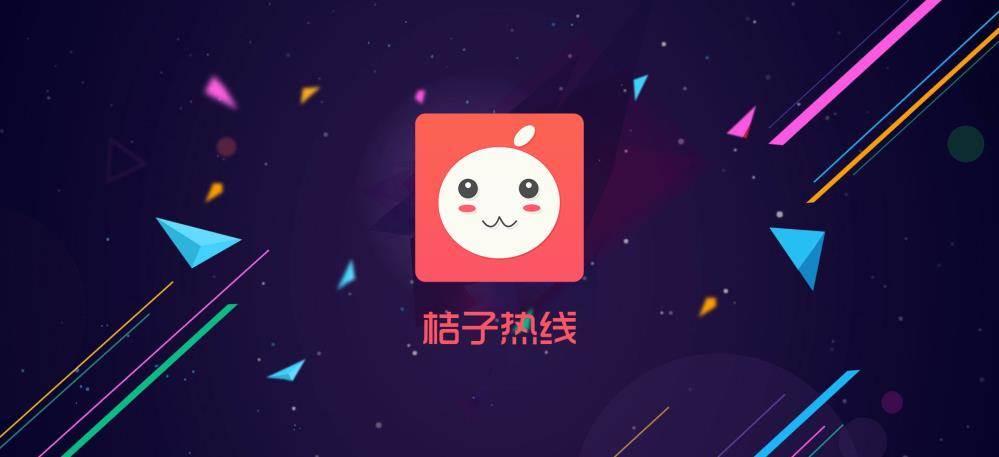 http://member.yunwangke.com/xxfl/uploads/image/customer/64598/xuanchuanpian/4f256a4d5b87.jpg_手机/微信号:18717377709     email:jiangjixue@lieyunwang.