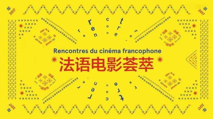法语电影荟萃.jpg